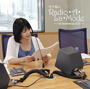 丹下桜のRadio A La Mode 1st Anniversary CD