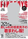 FINEBOYS(ファインボーイズ) 2015年 05 月号