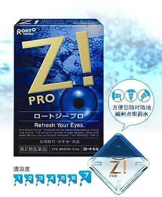 Rohto Z! Pro - 2 Pack