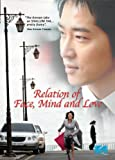 Cover art for  Relation of Face, Mind and Love