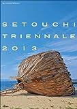 瀬戸内国際芸術祭2013 Setouchi Triennale 2013