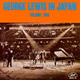 "Vol.2-in Japanvon ""George Lewis (Clarinet)"""