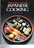 The Fine Art of Japanese Cooking (0858357682) by Dekura, Hideo