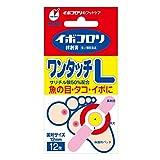 【第2類医薬品】イボコロリ絆創膏ワンタッチL 12枚 ランキングお取り寄せ