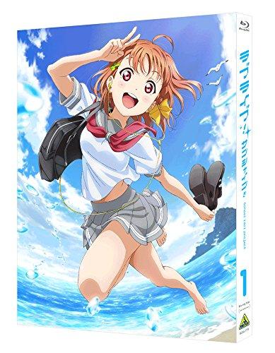 ラブライブ! サンシャイン!! Blu-ray 1 (特装限定版)