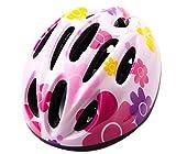 【SCGEHA】自転車用ヘルメット キッズ ジュニア 子ども用 45~56cm 調整可能 ランキングお取り寄せ
