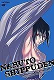 NARUTO-ナルト- 疾風伝 師の予言と復讐の章 7(通常版) [DVD]