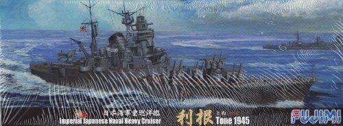 1/700 特シリーズ No.44 日本海軍重巡洋艦 利根1945