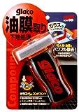 ソフト99(SOFT99) 油膜取り 下地処理 ガラコぬりぬりコンパウンド 04101