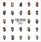 FINAL FANTASY TRIBUTE~THANKS~
