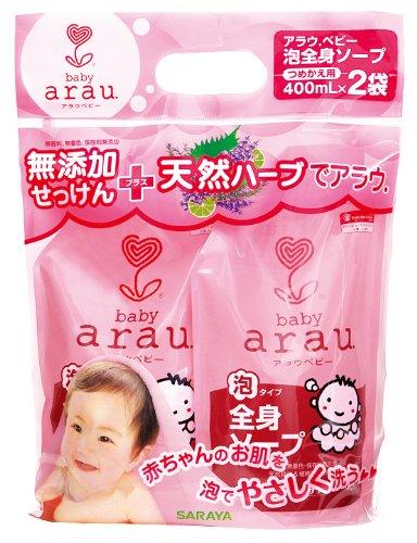 arau. ARAU baby bubble body SOAP refill for 400ml×2 pieces Pack