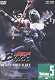 仮面ライダーBLACK VOL.5[DVD]