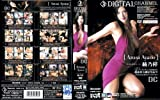 DIGITAL CHANNEL 綾乃梓 [DVD]