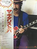 frank zappa - SHUT UP'N PLAY YER GUITAR - JAPAN 3LP OBI!