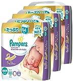 パンパース おむつ 新生児サイズ (~5kg) テープ はじめての肌へのいちばん 252枚 (84枚×3パック)