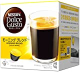 ネスカフェ ドルチェグスト 専用カプセル モーニングブレンド (グランデ) 16杯分×3箱