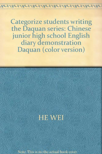 Categorize students writing the Daquan series: Chinese junior high school English diary demonstration Daquan (color version) PDF