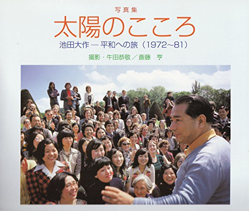 おくやみ : 池田亨 氏 (グライダー愛好家,グライダーで初の日本 ...