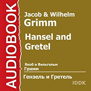 Hansel and Gretel [Russian Edition] Audiobook