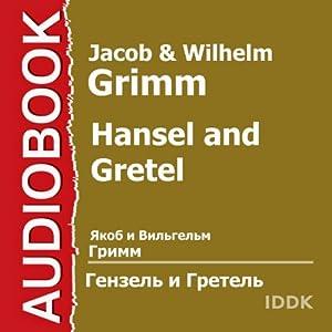 Hansel and Gretel [Russian Edition] | [Jacob Grimm, Wilhelm Grimm]