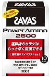 ザバス(SAVAS) パワーアミノ2500 顆粒 10包