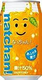 サントリー なっちゃん! オレンジ 350g×24本