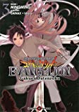 Neon Genesis Evangelion, Tome 3 (French Edition) (2759506312) by Gainax
