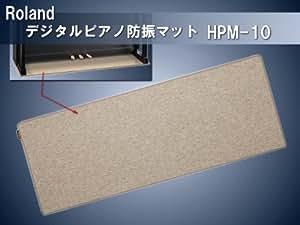 Roland ローランド ピアノ セッティング マット HPM-10