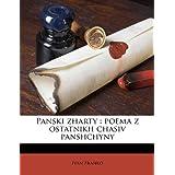 Panski zharty: poema z ostatnikh chasiv panshchyny (Ukrainian Edition)