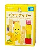和光堂のおやつすまいるぽけっと バナナクッキー (2本×6袋)×4箱 ランキングお取り寄せ
