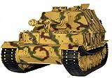 Hooben社 1/16 ドイツ エレファント重駆逐戦車Sd.Kfz.184