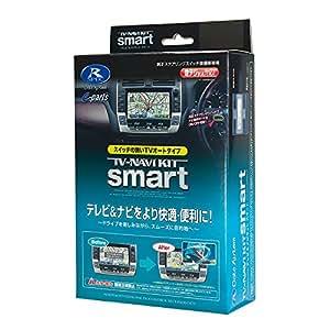 データシステム ( Data System ) TV-NAVI KIT スマートタイプ) TTN-21S