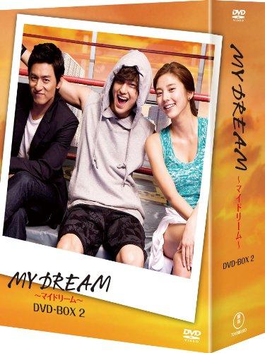 MY DREAM~マイドリーム~DVD-BOX2(5枚組)