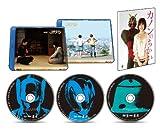 Image de Daimajin Kanon Blu-ray Box 2 [Limited Release] [2Blu-ray+DVD]