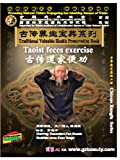 Taoist feces exercise (English Subtitled)