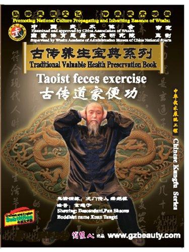 Taoist feces exercise