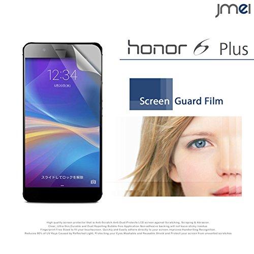 honor6 Plus 2枚セット!指紋防止高光沢保護フィルム 楽天モバイル sim フリー オナー 6 プラス スマホ ケース スマホケース スマートフォン カバー