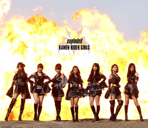 Original album cover of EXPLODED TYPE-A +bonus(+2DVD)(ltd.sleeve)(ltd.) by Kamen Rider Girls