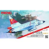 MENG Model1/72   F-102A DS-003