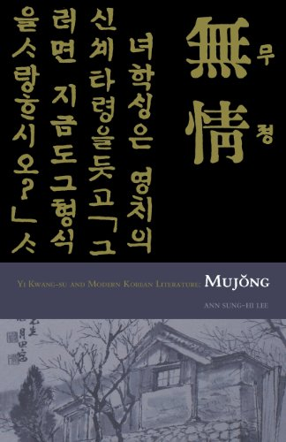 Yi Kwang-su and Modern Korean Literature: Mujong (Cornell...