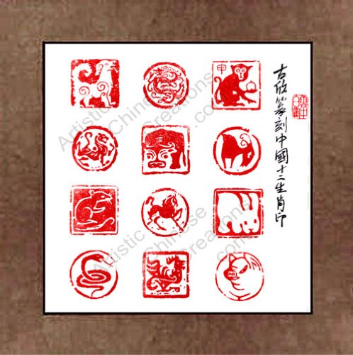 Chinese Seal Stamp Set