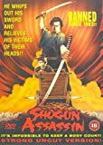 Shogun Assassin [DVD] [Import]