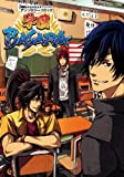 戦国BASARA2オフィシャルアンソロジーコミック学園BASARA (カプコンオフィシャルブックス)
