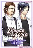 Double Score~Rosa×Lotus~ 通常版