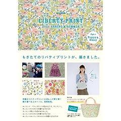 LIBERTY PRINT 2011 spring & summer style2 Poppy��Daisy (e-MOOK)