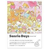 Sanrio Days