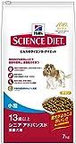 サイエンスダイエット シニアアドバンスド チキン 小粒 高齢犬用 13歳以上 7kg [ドッグフード]