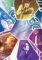 2010 Spring Tour ��-irodori- TOUR FINAL@ZEPP TOKYO [DVD](�߸ˤ��ꡣ)