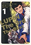 LUPIN The 3rd  / モンキー・パンチ のシリーズ情報を見る