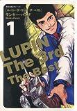 LUPIN The 3rd The Best(1)(双葉文庫名作シリーズ) (双葉文庫 も 3-33 名作シリーズ)